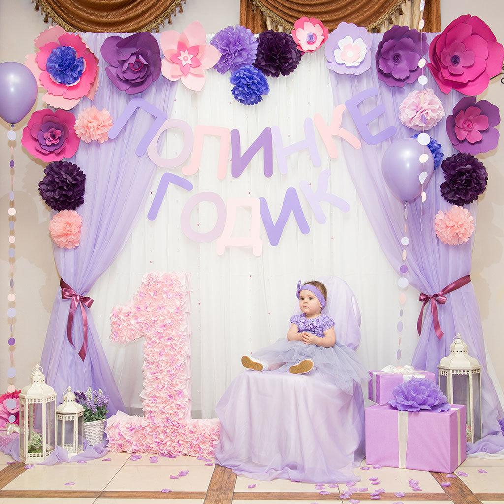 Оформление детского день рождения для девочек своими