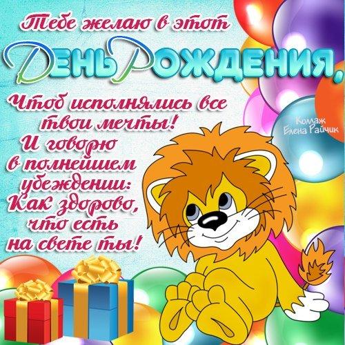 Поздравление с днем рождения крестного прикольное 48