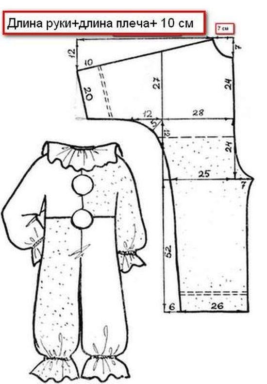 Выкройки для костюм снеговика