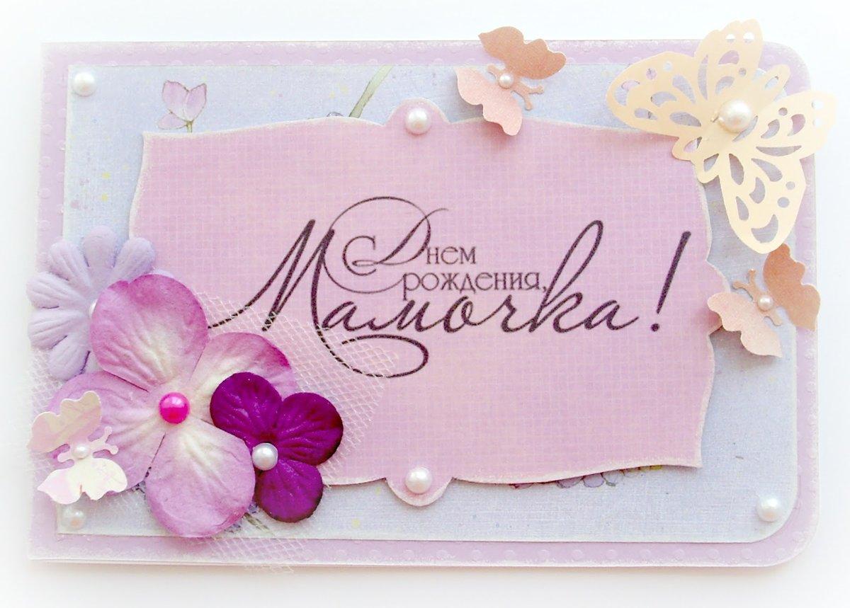 Фото открытки маме в день рождения