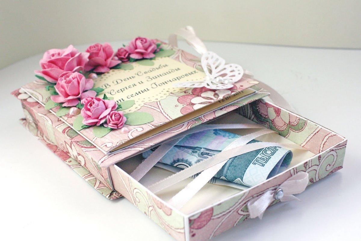 Подарок своими руками без денег 623