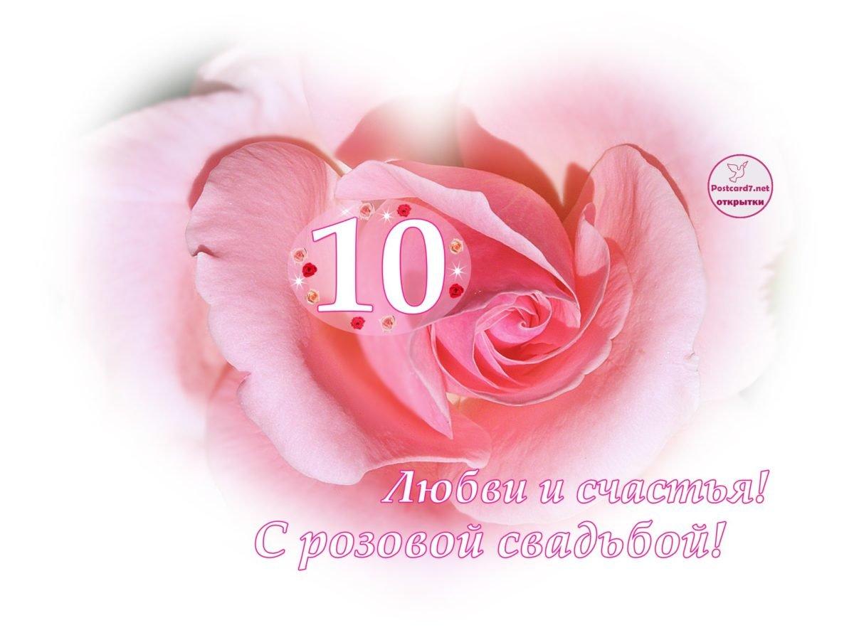 Поздравления с годовщиной отношений в прозе 98