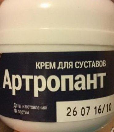 Артропант крем от болей в спине и суставах - отзывы, цена ...