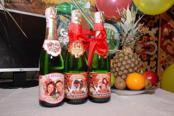 Подарки на день рождения в нижнекамске