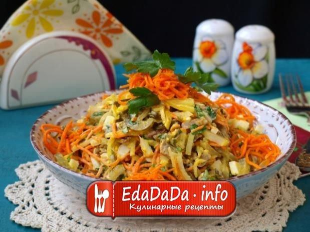 Фото салат с печенью и морковью по корейски