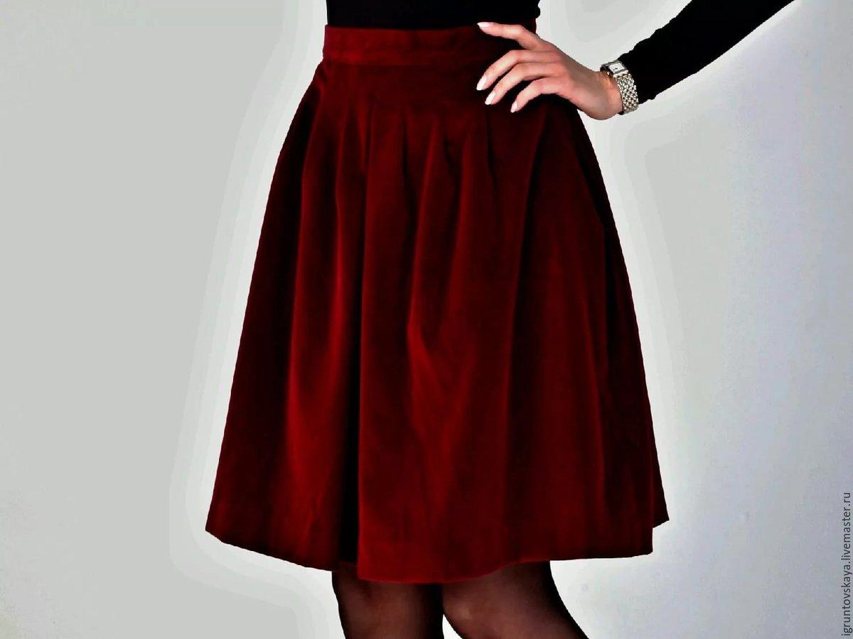 Сшить юбку своими руками из бархата