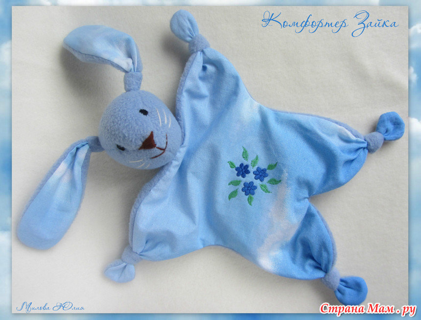 Мягкая игрушка младенцу своими руками