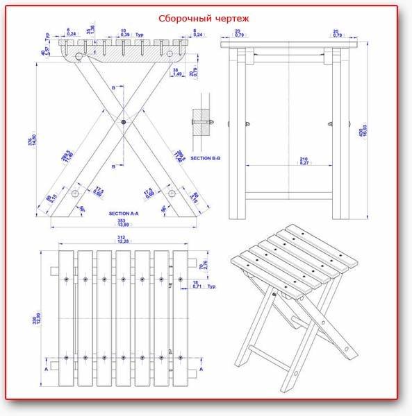 Деревянные раскладные стулья своими руками чертежи 172