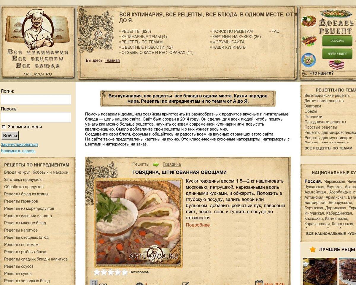 Рецепты рыбных блюд с пошаговым приготовлением и