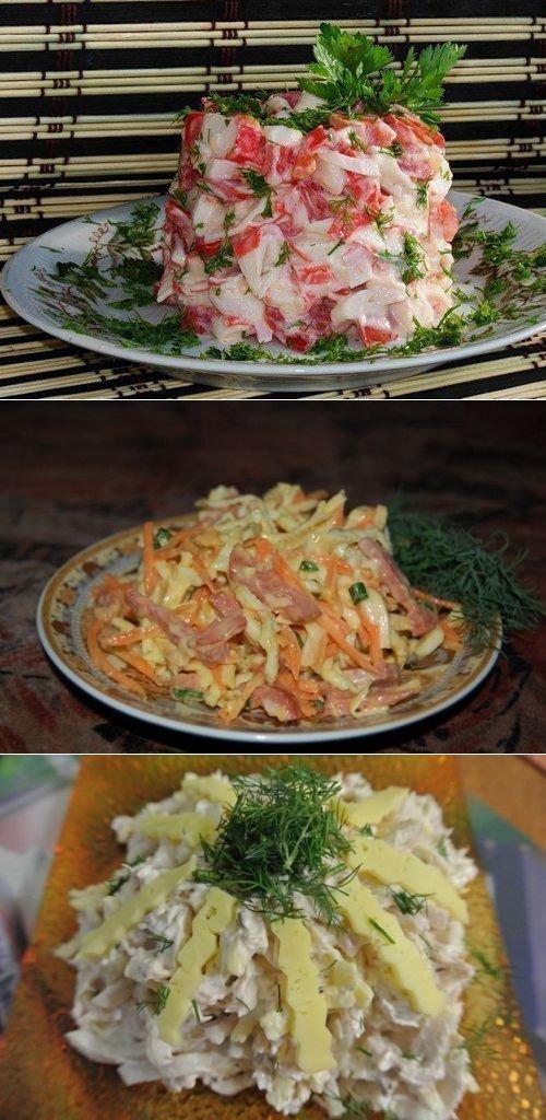 Салаты на быструю руку рецепты с фото простые и вкусные