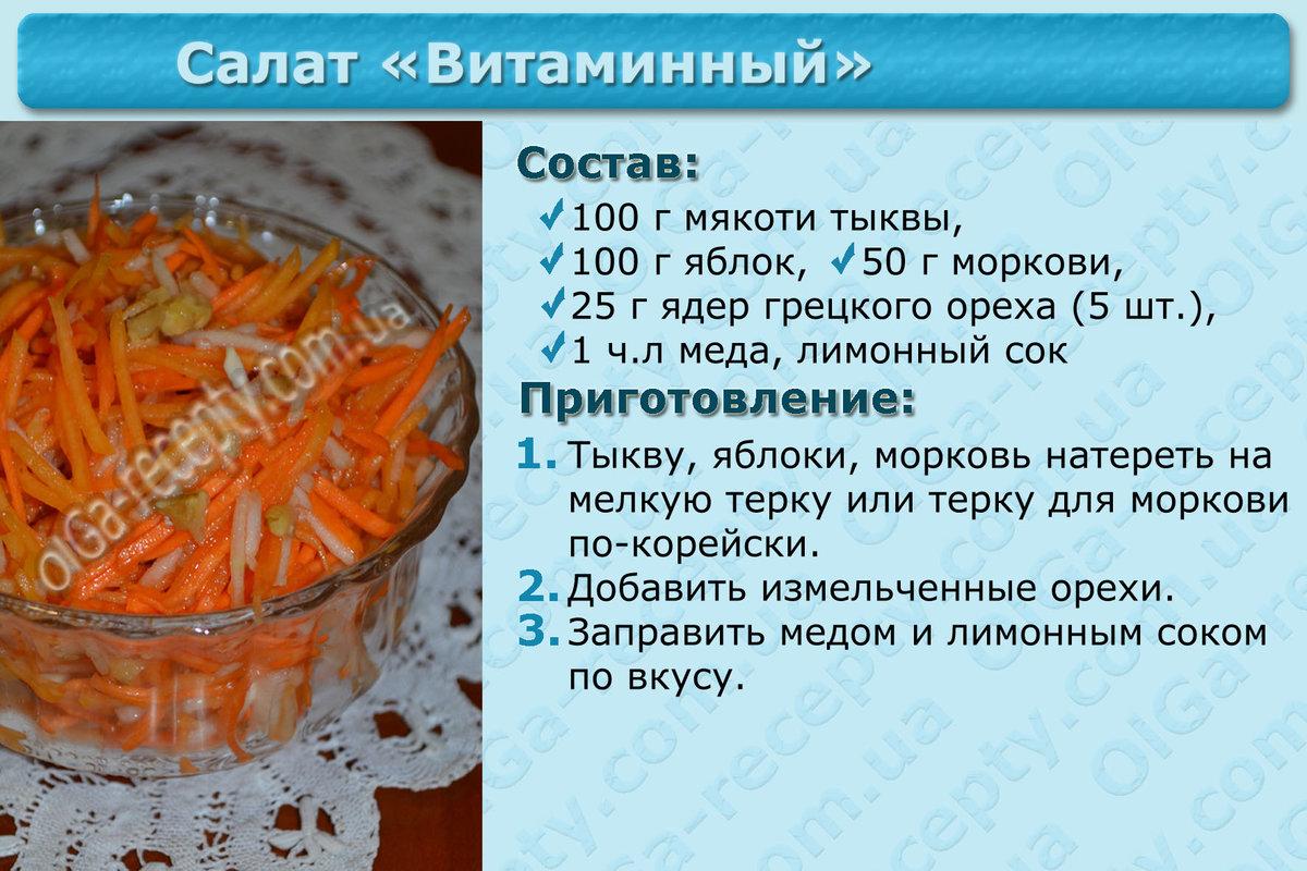 Салат любимый с пошаговый рецепт