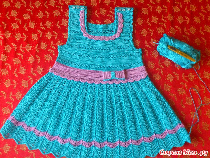 Вязание детского платья сарафаны 502