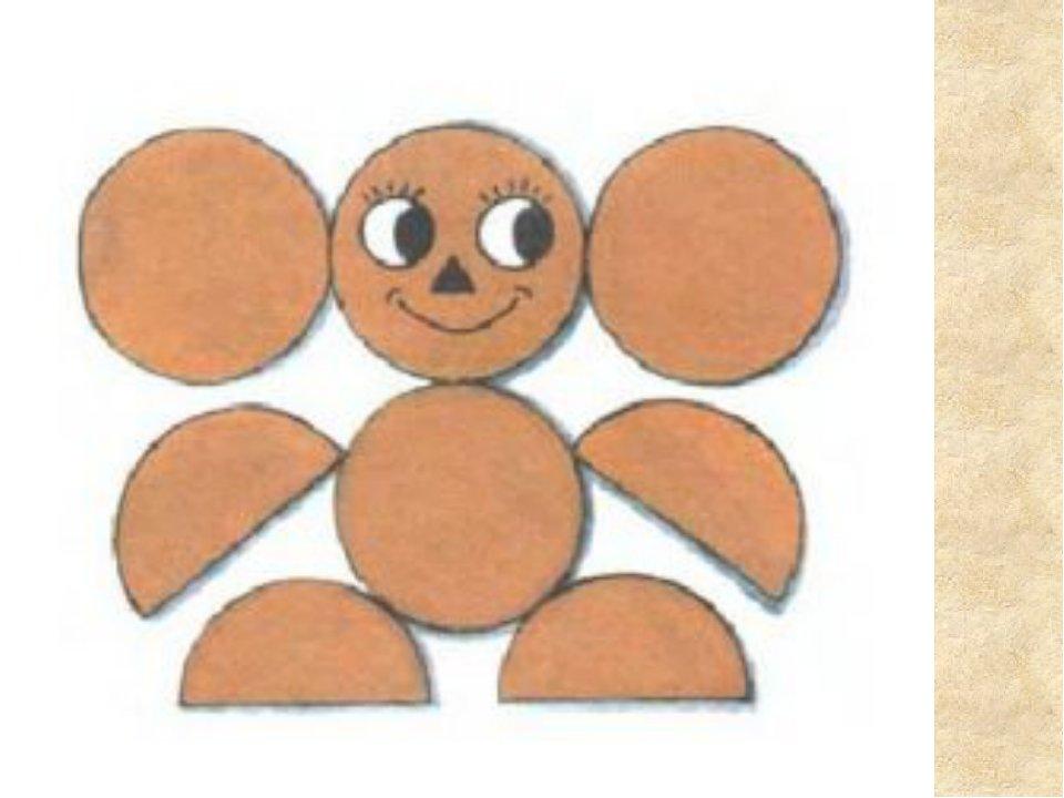 Аппликации из кругов и полукругов шаблоны