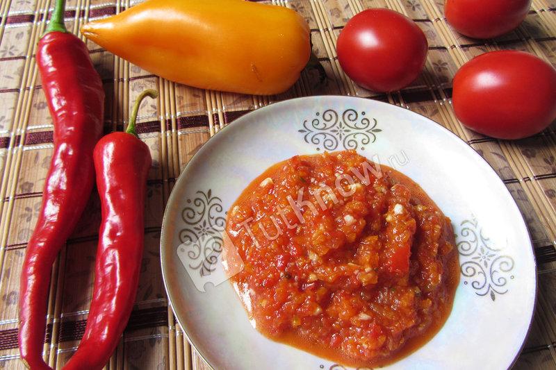 Аджика из перца и помидоров рецепт