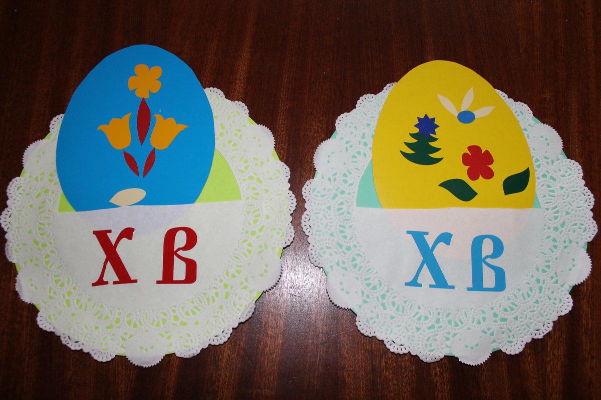 Поделка из бумаги на пасху своими руками в детский сад 86