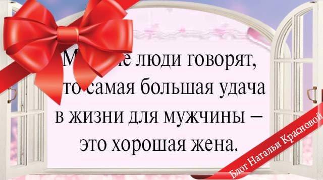 Поздравления смс с днем рождения любовнику