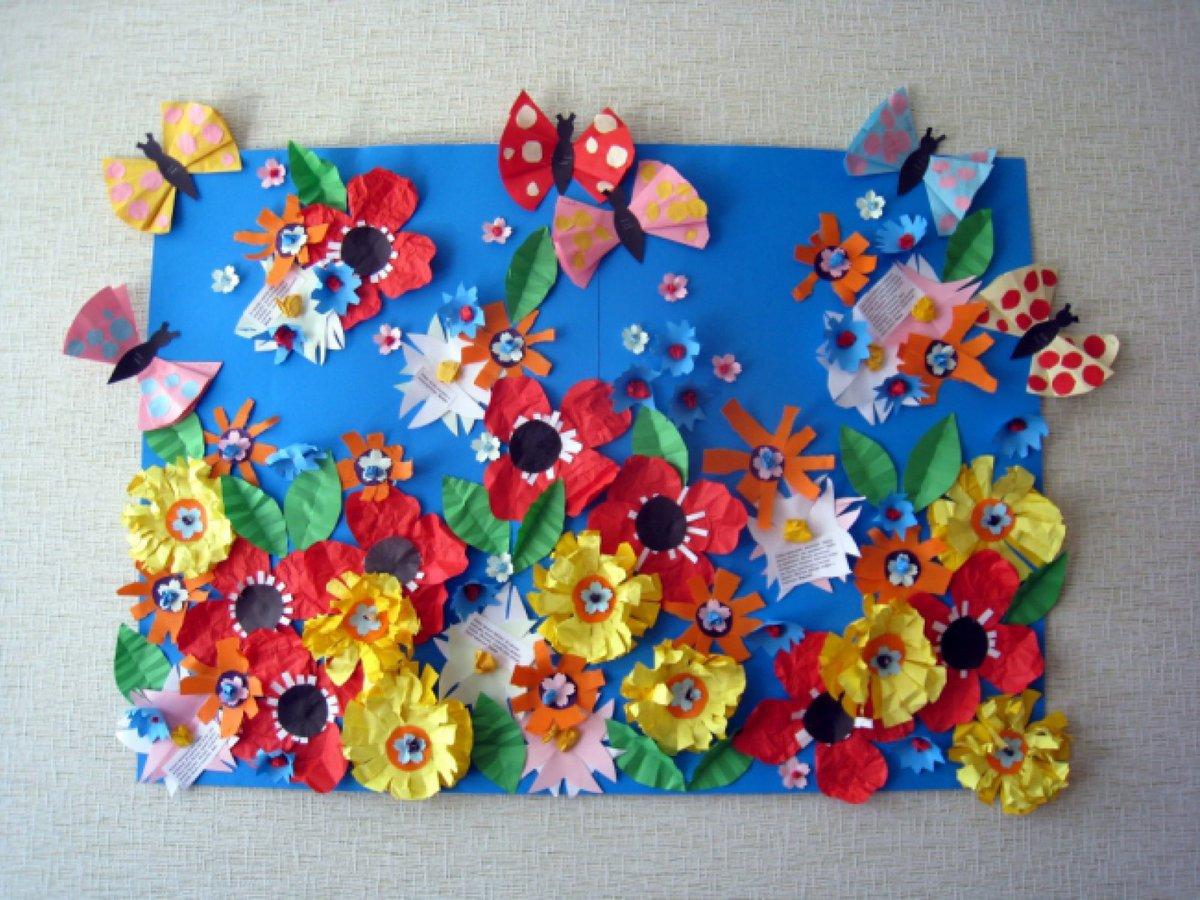 Аппликация в саду цветы