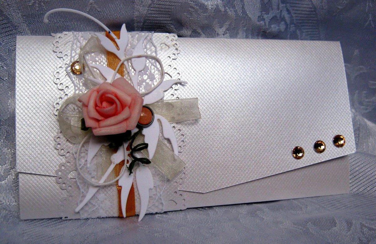 Конверт для денег на свадьбу своими руками  271