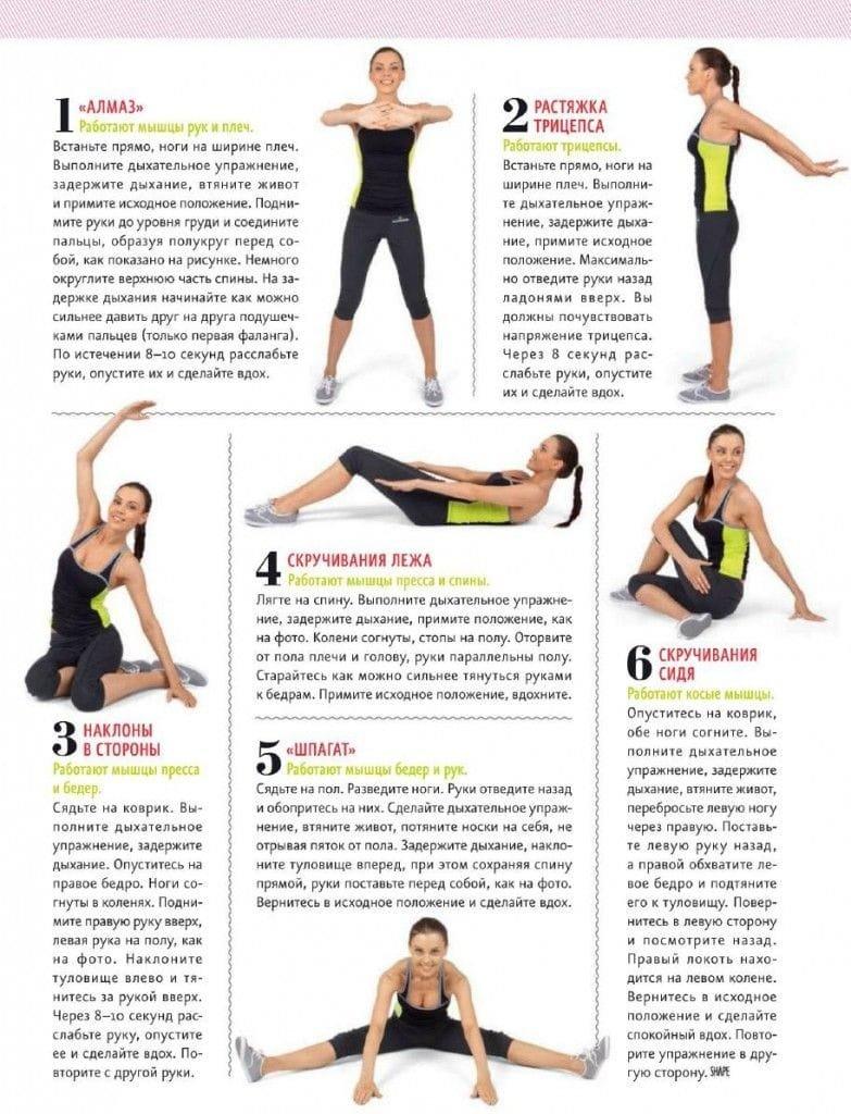 7 упражнений для похудения ног и бедер 14