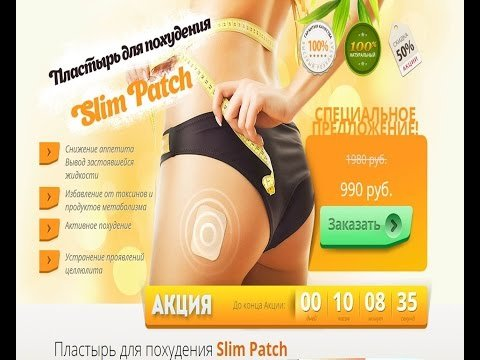 best Spring Clean Your Body images on Pinterest