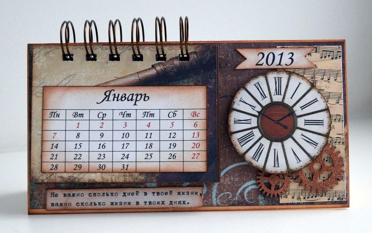 Подставка для настольного перекидного календаря своими руками