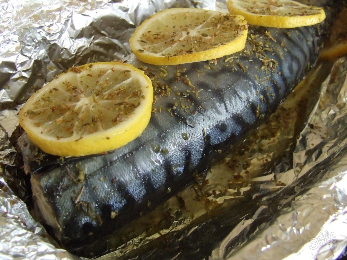 Скумбрия в фольге в углях рецепт пошагово