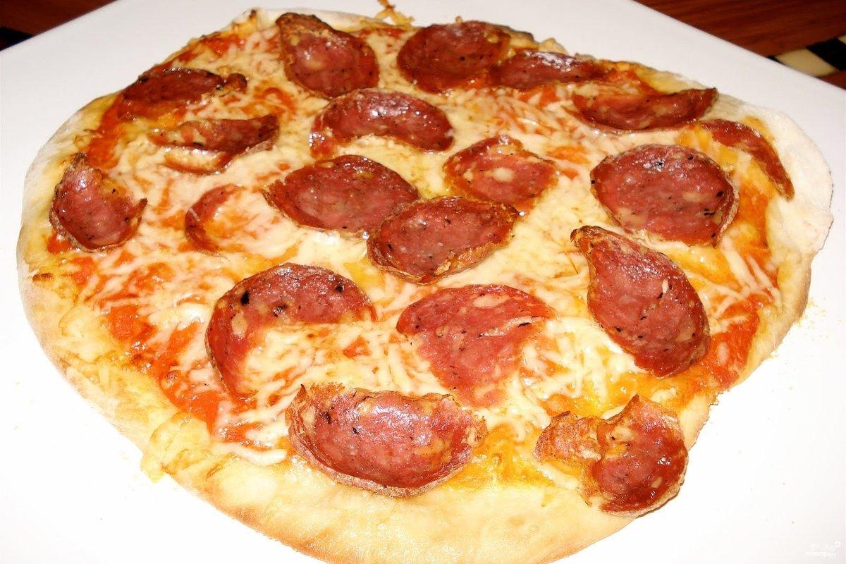 Пицца пошаговым фото отзывы