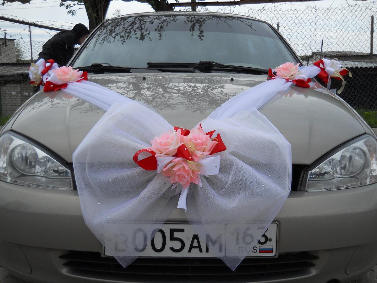 Украшения на машину свадебные из фатина