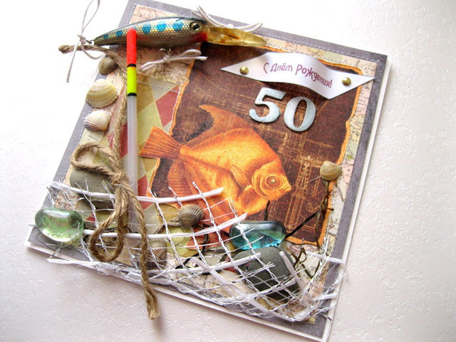 Поздравления с днем рождения подруге соне 80