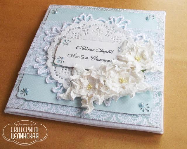 Мастер класс скрапбукинг открытка к свадьбе 208