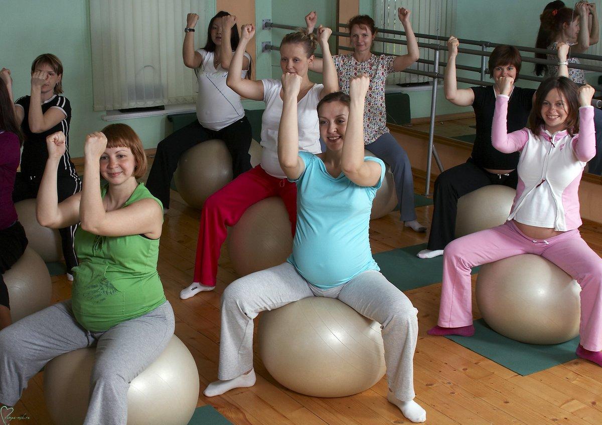 Ульяновск фитнес для беременных 504