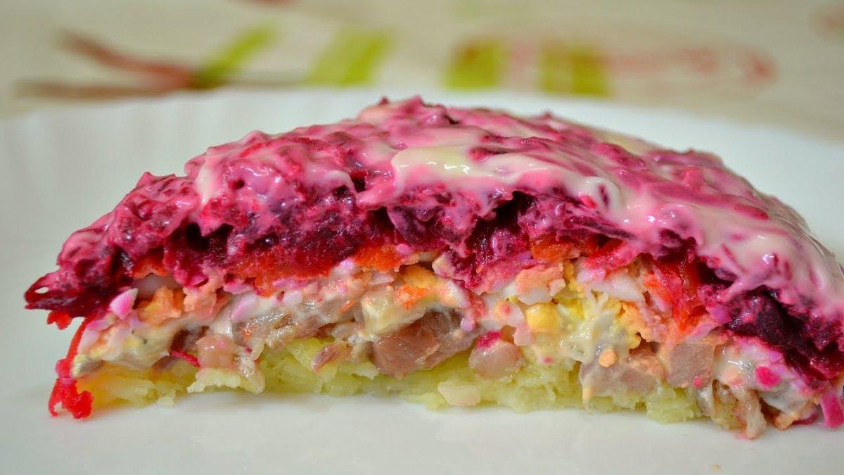 Салат шуба без селедки рецепт