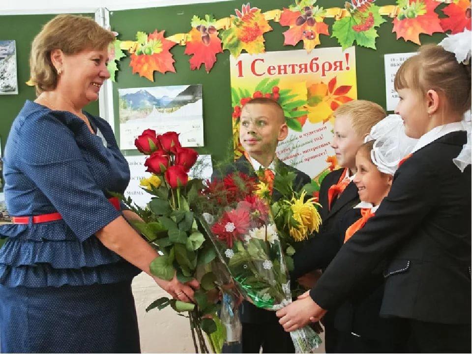 Поздравление с 1 сентября 5 классу от классного руководителя 75