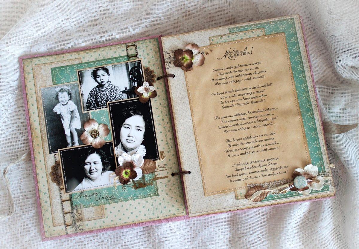 Альбом для фотографий дочери своими руками