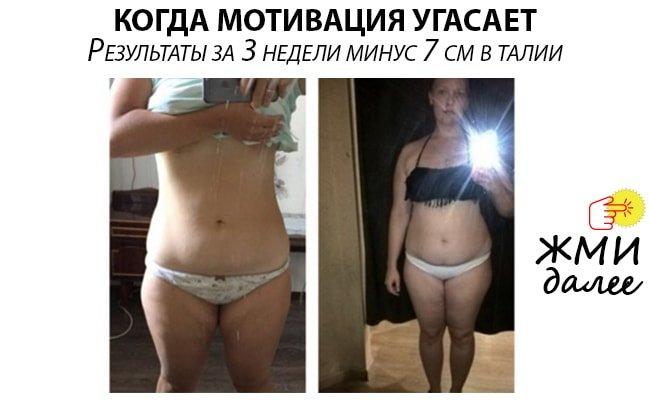Как можно быстро похудеть на 5 кг за неделю в домашних условиях без диет