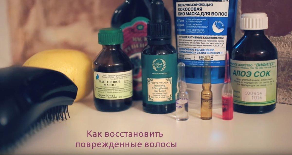 Как восстановить повреждённые волосы в домашних условиях 138