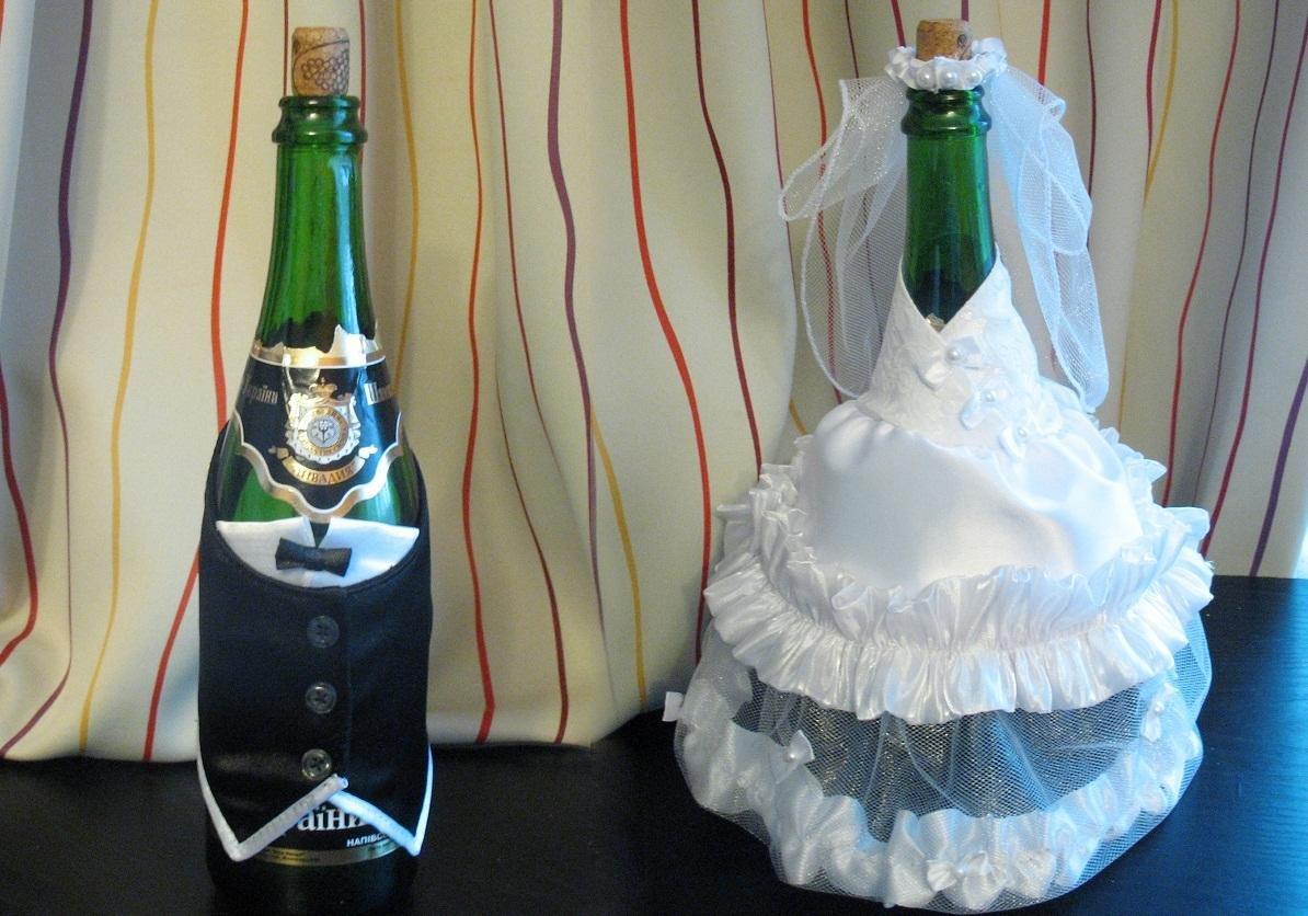 Костюмы на бутылки шампанского своими руками