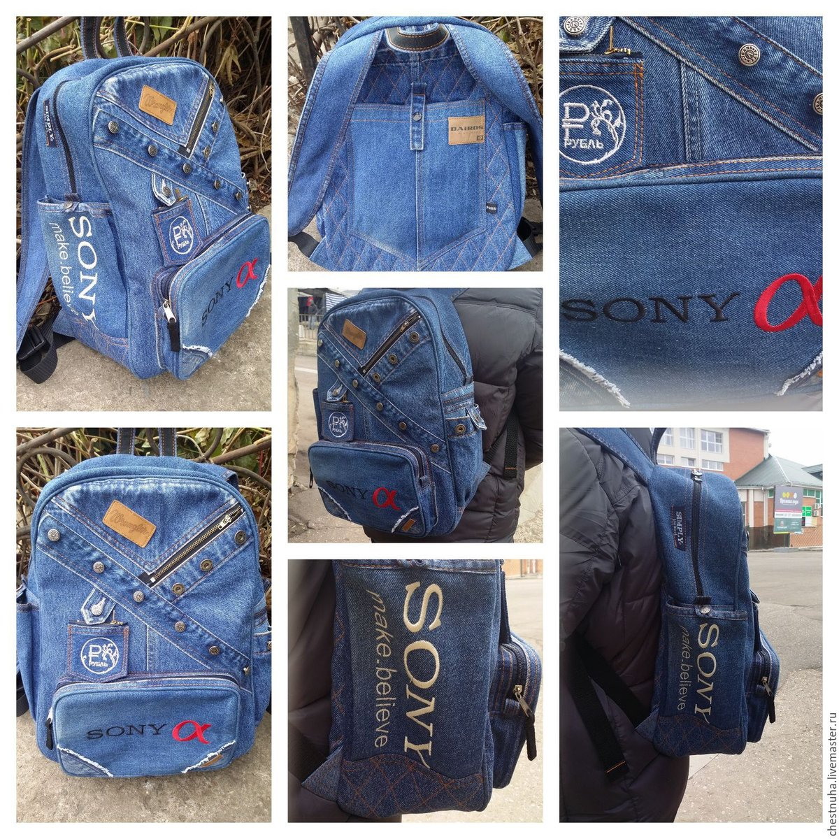 Рюкзак выкройка своими руками из старых джинс для мальчика 791