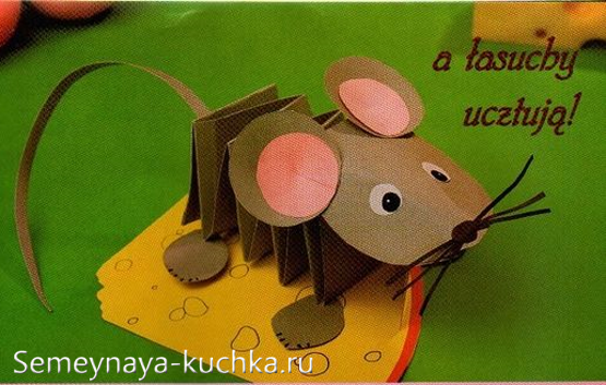 Как сделать мышь из бумаги простую