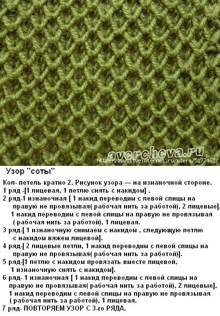Как сделать закладку из ткани