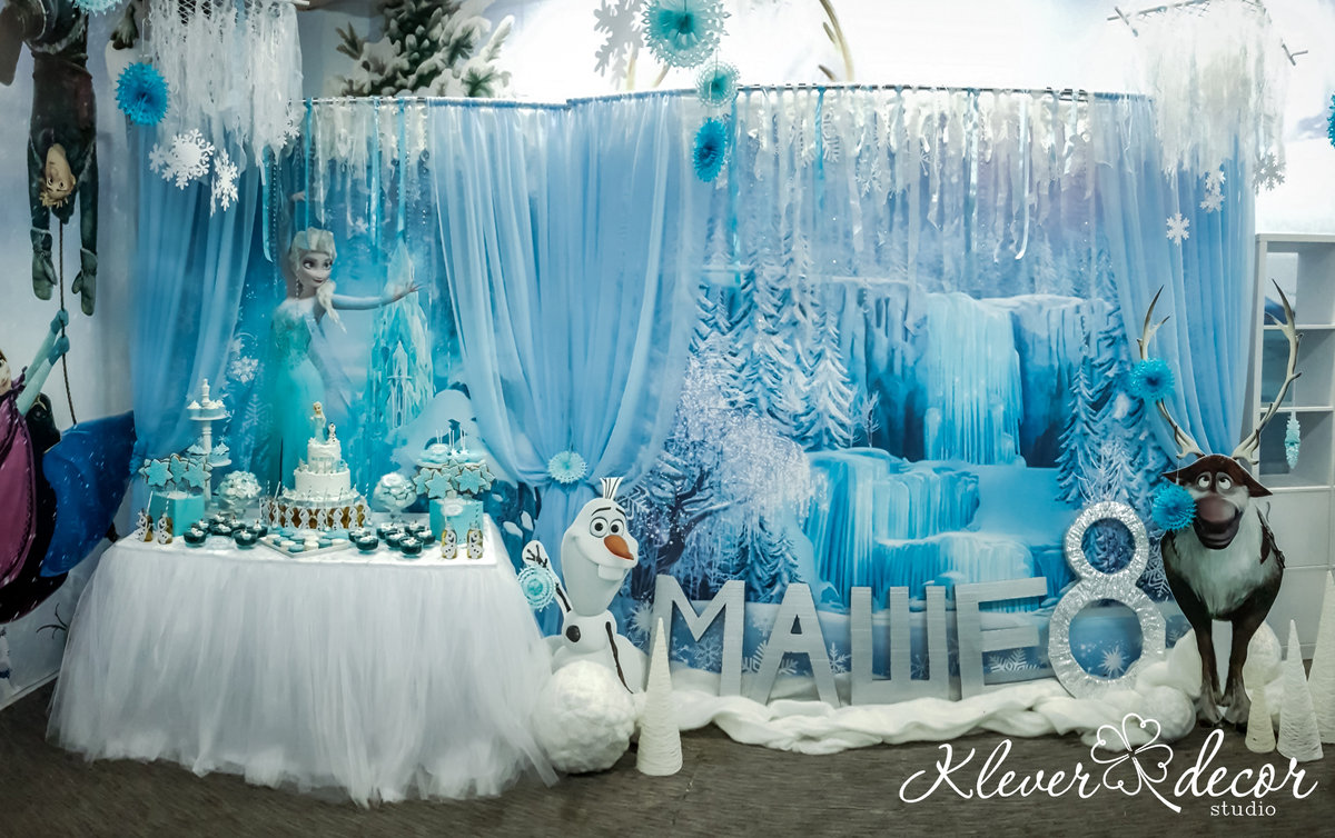 Вечеринка и декор в стиле