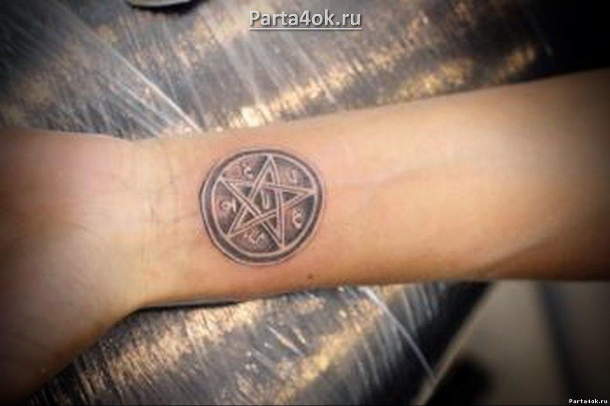 Пентаграмма тату для мужчин
