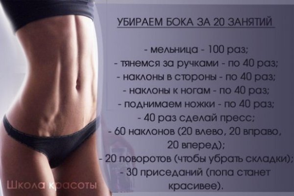 Какими упражнениями убрать живот и бока в домашних условиях 163