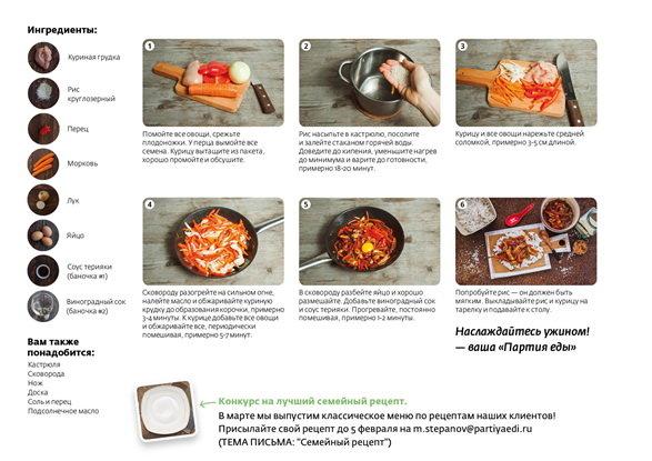 Блюда из отварной гречки рецепты