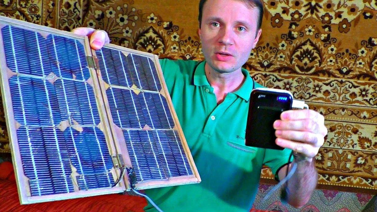 Как сделать солнечную электростанцию своими руками из  653