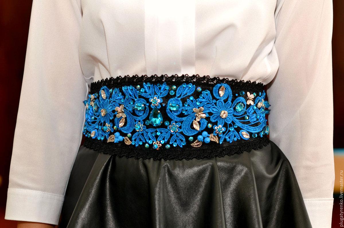 Пояс широкий для платья своими руками
