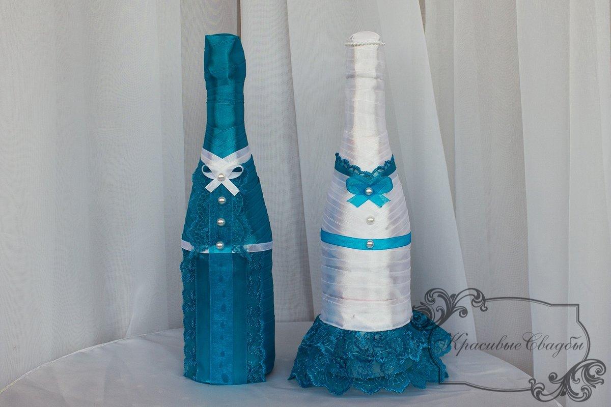 Ленты украшение для свадебного шампанского своими руками