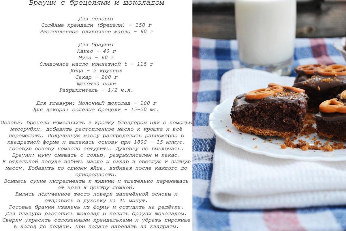 Легкие десерты легкие рецепты с фото в домашних условиях