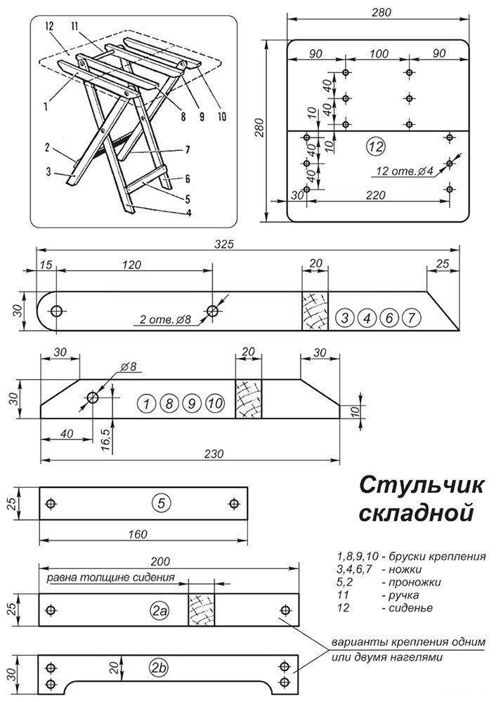 Деревянные раскладные стулья своими руками чертежи 445