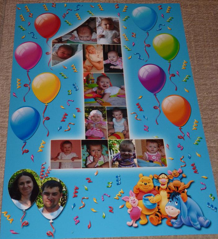 Идеи с для дня рождения 1 год